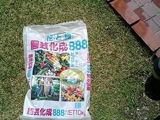 ガーデニング・芝生・肥料