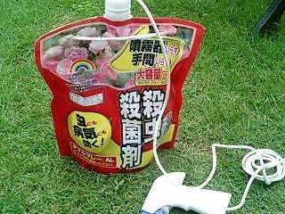 芝生 サビ病 殺菌剤